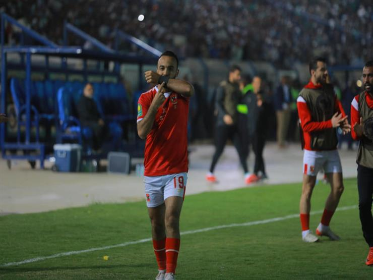 مصدر بالأهلي يكشف .. سبب غيب أفشة والشيخ عن مباراة المصري