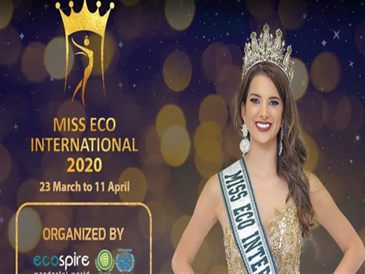 في 3 مدن.. مصر تستضيف مسابقة ملكة جمال السياحة والبيئة العالمية 2020