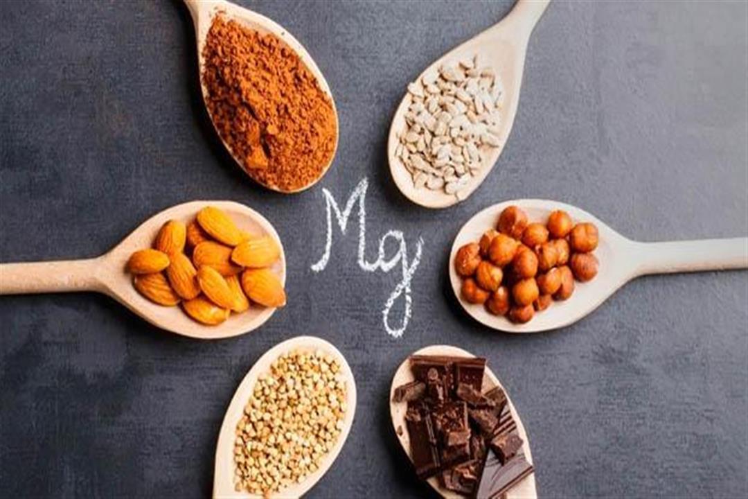 نقص الماغنيسيوم يهدد بالنوبات القلبية.. إليك مصادره الطبيعية