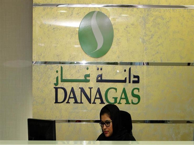 دانة غاز تتسلم 138 مليون دولار من مستحقاتها لدى مصر خلال العام الماضي