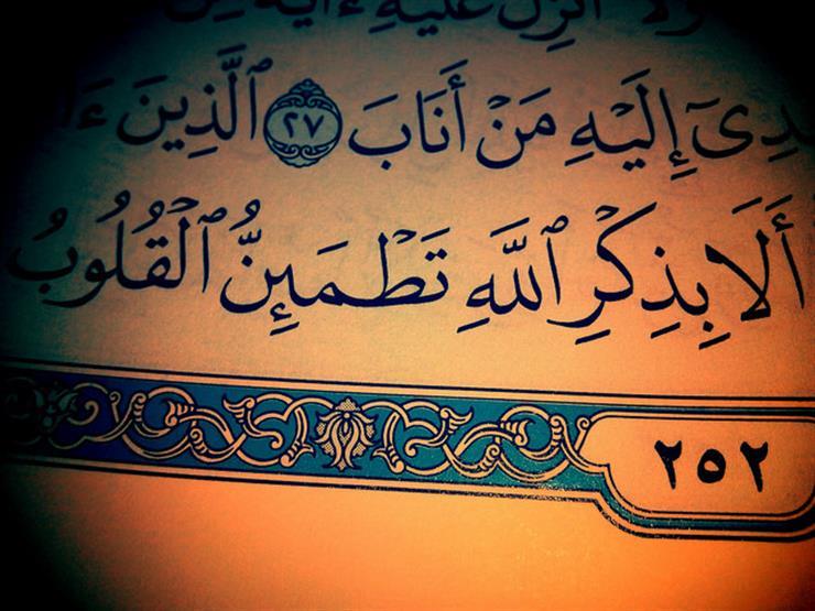علي جمعة: هناك فرق بين أن أذكر الله فيطمئن قلبي وبين أن أذكر الله لكي يطمئن قلبي