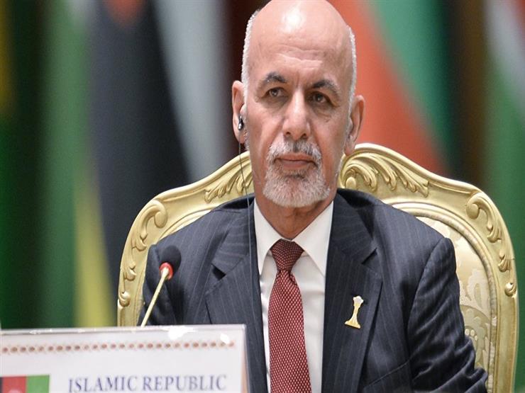 الرئيس الأفغاني: لن نتأثر بقرار واشنطن بقطع مليار دولار من مساعداتها