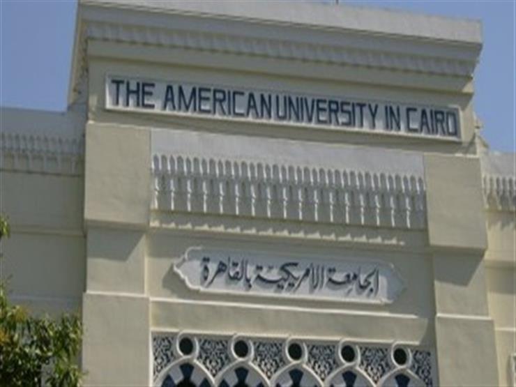 رئيس الجامعة الأمريكية: نصف طلابنا الأجانب فضلوا البقاء في القاهرة