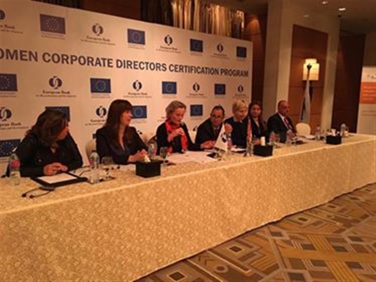 الأوروبي لإعادة الإعمار يحتفل بتدريب أول 10 رائدات أعمال ببرنامج إدارة الشركات