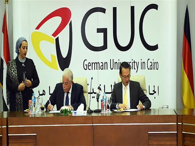 """بروتوكول بين الجامعة الألمانية وجنوب سيناء لتنفيذ """"الهوية البصرية"""""""