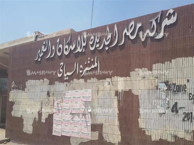 عمومية مصر الجديدة توافق على مجلس الإدارة الجديد