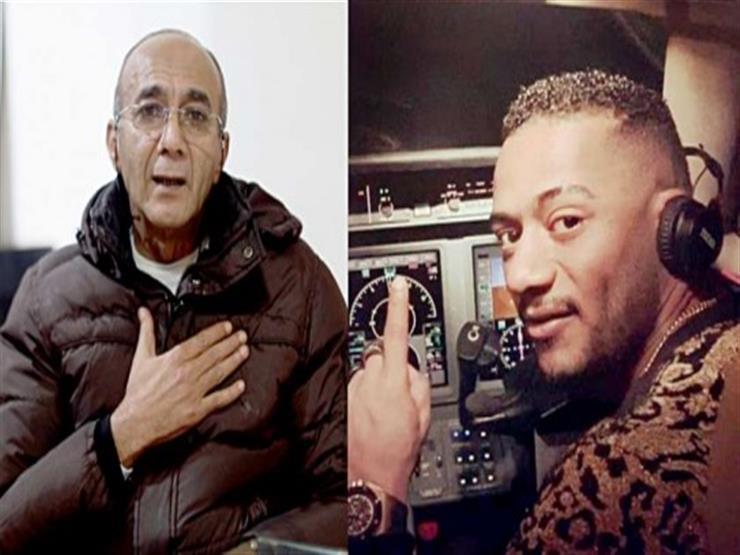 لحضور محمد رمضان.. تأجيل دعوى تعويض الطيار أشرف أبواليسر لـ26 فبراير