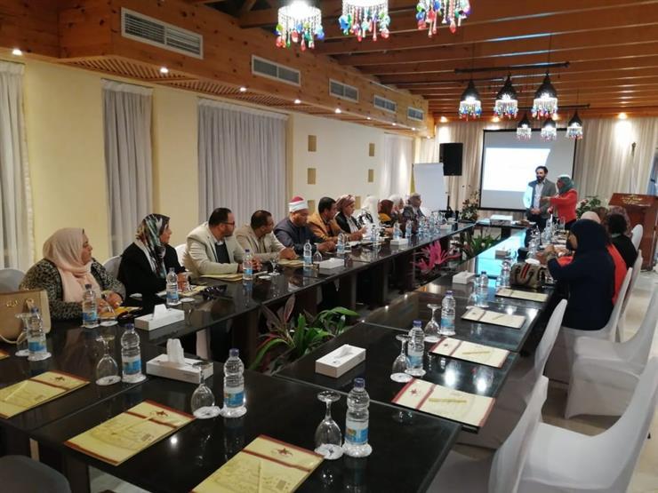 ورشة عمل لتقييم استراتيجية مناهضة العنف ضد المرأة 2030 في البحر الأحمر