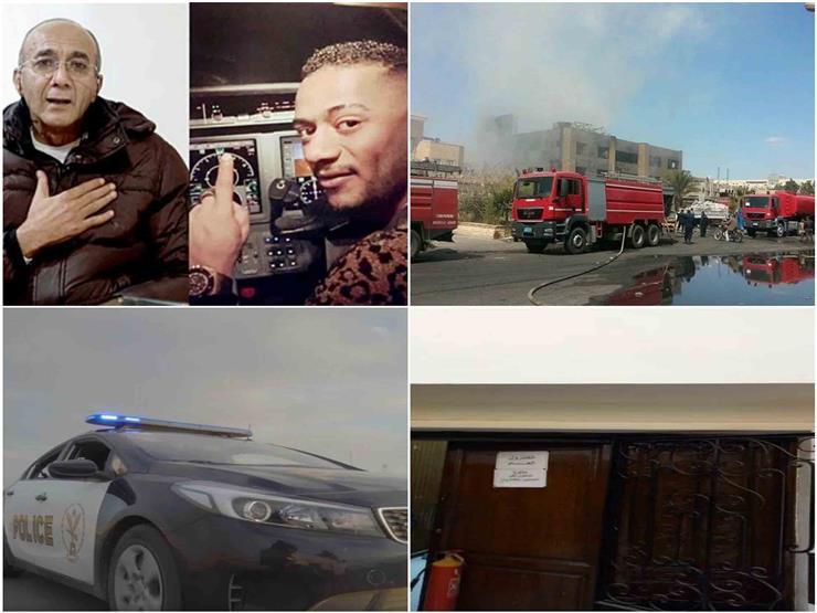 """""""حريق جامعة القاهرة ومحاكمة محمد رمضان"""".. نشرة الحوادث المسائية"""