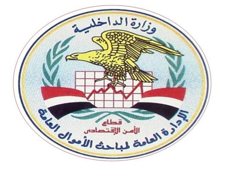 حال تقدمه للتصديق.. ضبط أمين مخزن بشهادات دراسية مزورة بالإسكندرية