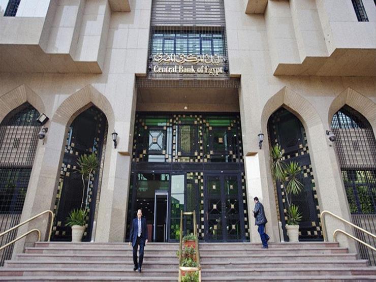 مصدر بالمركزي يكشف أسباب صعود الدولار أمام الجنيه المصري
