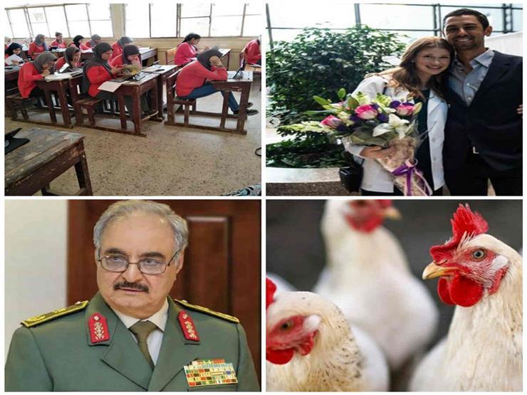 حدث ليلاً| موعد  نتيجة الصفين الأول والثاني الثانوي.. وتفشي إنفلونزا الطيور في الصين