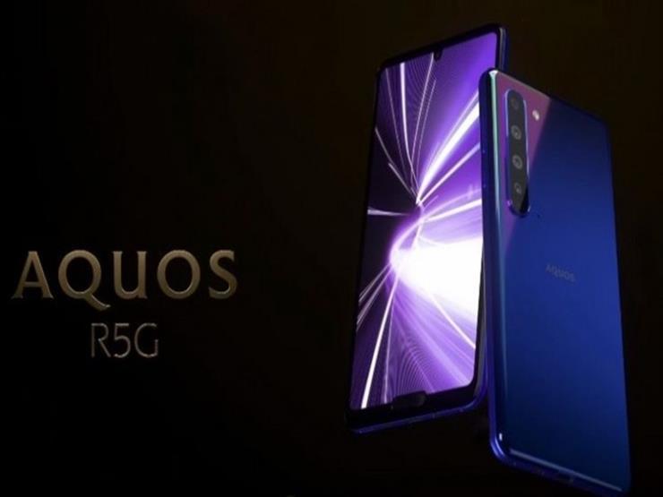 """شارب تكشف عن هاتفها الجديد """"Aquos R5G"""" (فيديو)"""