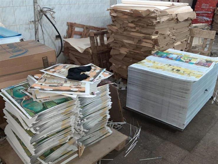 ضبط صاحب مطبعة وبحوزته 412 ألف نسخة كتاب مقلد بدار السلام