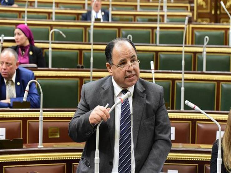وزير المالية أمام البرلمان: 3 مليارات جنيه تراجعًا في عجز الموازنة الكلي لأول مرة