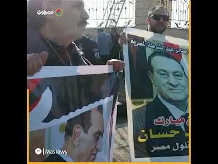 """""""وداعا مبارك"""".. مؤيدون يرفعون لافتات حباً لمبارك من أمام مسجد المشير"""