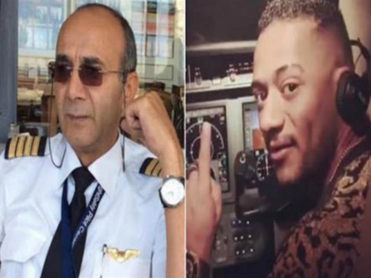 """""""خليه يطلع الفيديو"""".. ماذا قال محامي الطيار عن محمد رمضان؟"""