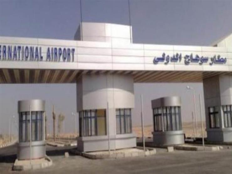 أول تطبيق لتعليق العمرة.. إلغاء سفر 180 معتمرًا من مطار سوهاج