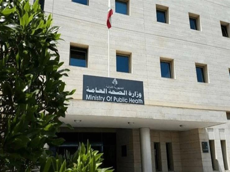 تسجيل 7 إصابات جديدة بكورونا في لبنان