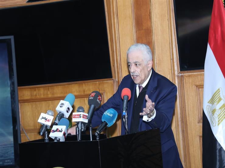"""غدًا.. انطلاق مؤتمر """"تعزيز التعليم في الشرق الأوسط وقارة أفريقيا"""""""