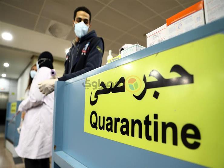 """""""الصحة"""": اكتشاف أول حالة """"لأجنبي"""" حاملة لفيروس كورونا المستجد بمصر"""