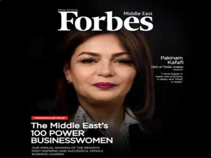 تعرف على 10 مصريات ضمن أقوى 100 سيدة أعمال بالشرق الأوسط