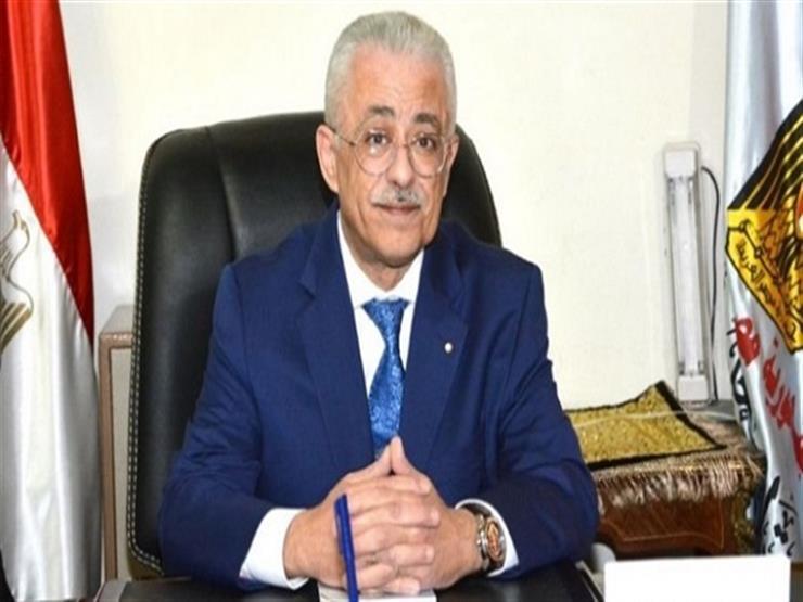 """وزير التعليم: اللي مش عايز يتعلم عنده فيروس أكبر من """"كورونا"""""""