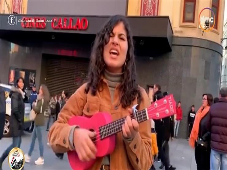 """ماريا إدوارد تعزف أغنية من """"حواديت الشانزليزيه"""" في """"صاحبة السعادة"""""""