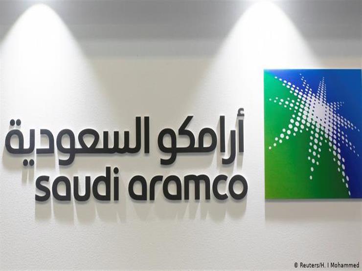 """""""أرامكو"""" السعودية تعلن انخفاض أسعار البنزين لشهر مايو"""