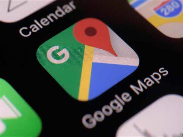 خرائط جوجل يطرح تحديثًا جديدًا لمكافحة تفشي كورونا -مصراوي thumbnail