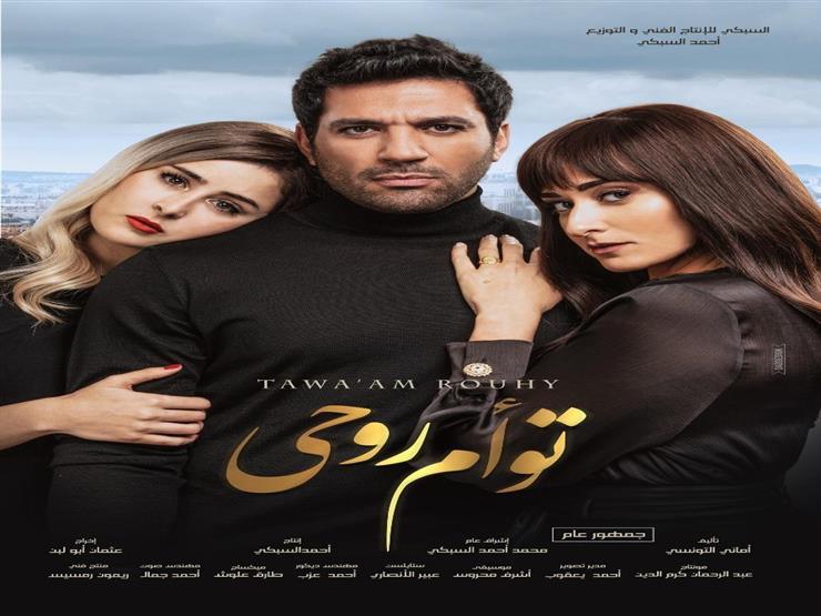 """حسن الرداد ينشر صورًا من جولته الترويجية لفيلم """"توأم روحي"""""""