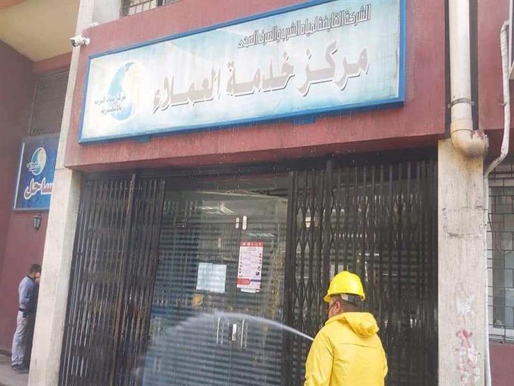 غلق فروع خدمة العملاء بشركة مياه الشرب في الإسكندرية لمدة أسبوعين