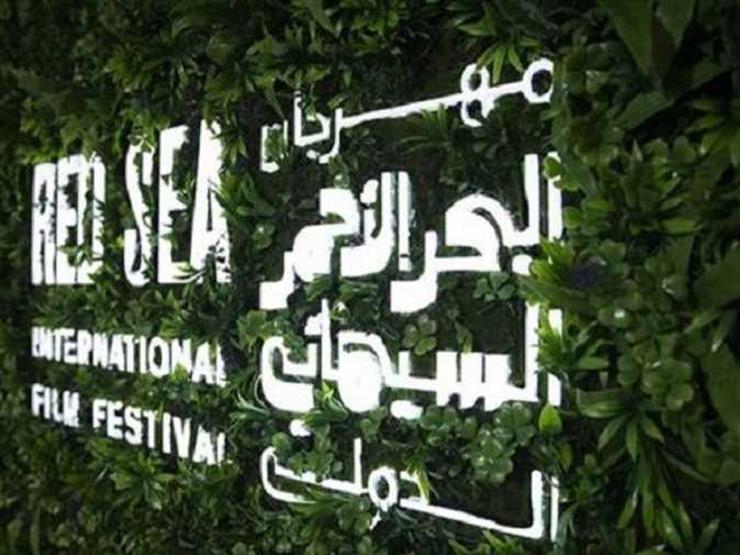 """""""مؤسسة البحر الأحمر"""" تطلق صندوقًا لدعم الأفلام السعودية"""