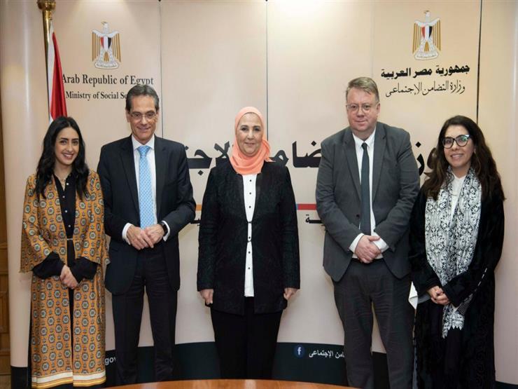 مذكرة تفاهم بين بنك الإسكندرية ومنظمة العمل الدولية لدعم المرأة