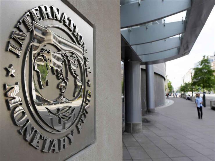 صندوق النقد يوافق على أول تمويل بالشرق الأوسط بعد كورونا للأردن