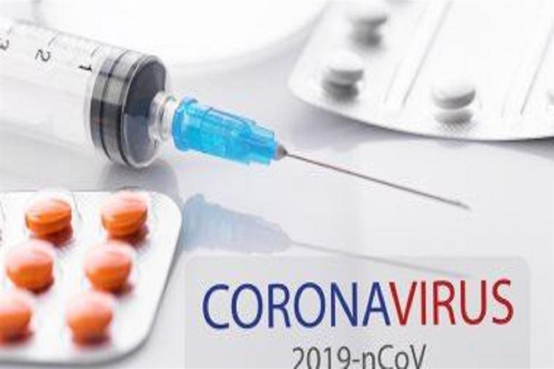 """فرنسا تعلن رسميًا استخدام """"الكلوروكين""""لعلاج فيروس كورونا"""