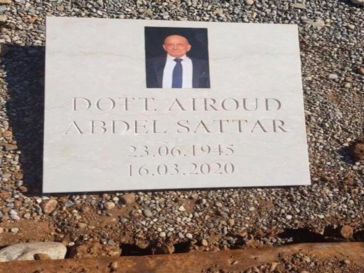 """طبيب سوري في إيطاليا.. عاد للخدمة بعد المعاش وقتله """"كورونا"""" (صور)"""