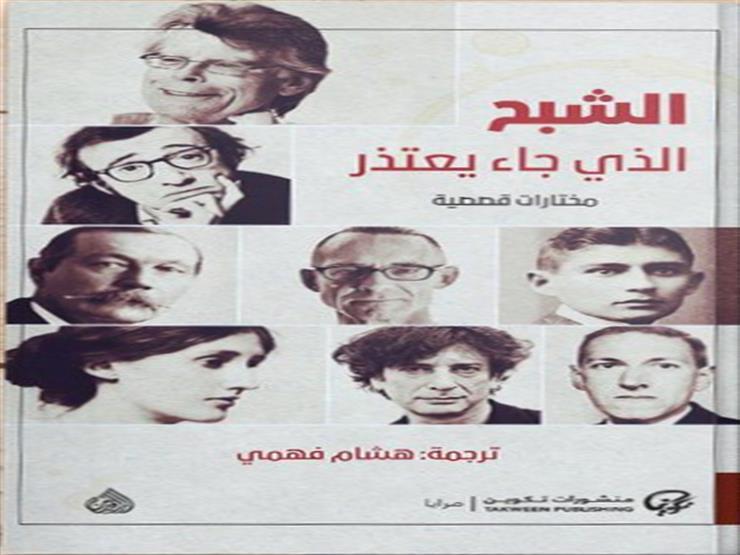 """خدمة يومية من مصراوي.. نرشح لك """"كتاب"""" يساعدك فى استغلال أمثل للعزلة"""