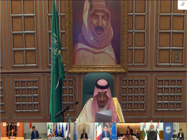 """في قمة العشرين الافتراضية.. ماذا قال الملك سلمان عن """"كورونا""""؟"""