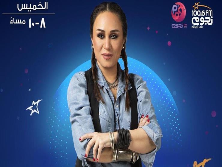 """الليلة.. إنچي علي تحتفل بعبدالحليم حافظ وأحمد زكي في """"أسرار النجوم"""""""