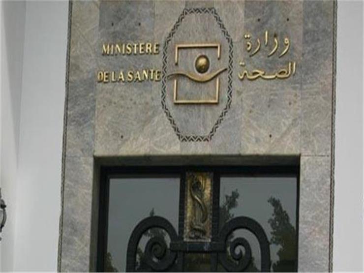 المغرب يسجل 43 إصابة جديدة بفيروس كورونا