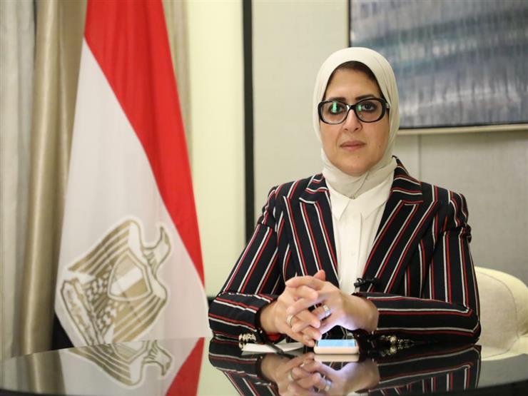 وزيرة الصحة: تسجيل 40 إصابة جديدة بفيروس كورونا في مصر