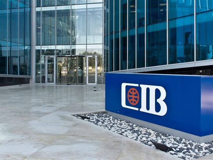 """100 مليون دولار من """"سي دي سي"""" البريطانية للبنك التجاري الدولي لتعزيز قاعدته الرأسمالية"""