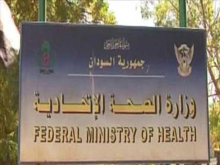السودان.. ارتفاع أعداد المصابين بكورونا إلى 7 حالات