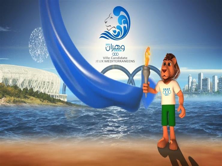 تأجيل دورة ألعاب البحر المتوسط إلى 2022 بسبب كورونا