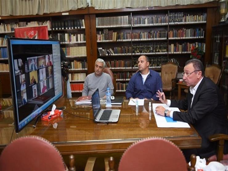 مجلس الأهلي يعقد اجتماعًا عن طريق الفيديو تنفيذا للتباعد الاجتماعي