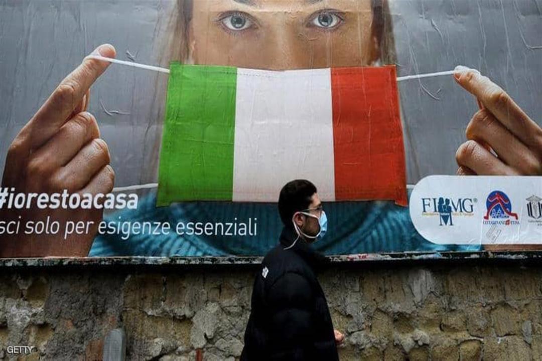 رابطة العالم الإسلامي تتبرع لإيطاليا بمليون دولار لمكافحة كورونا