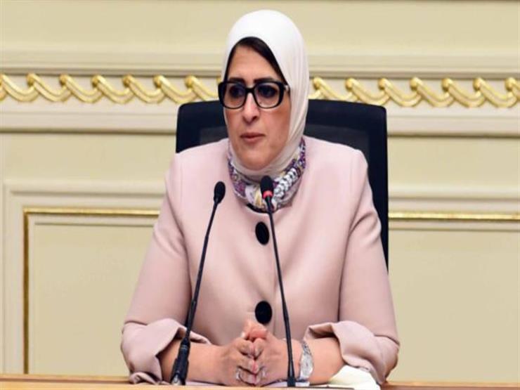 وزيرة الصحة: وفاة جديدة بكورونا.. والعدد يرتفع إلى 21 حالة
