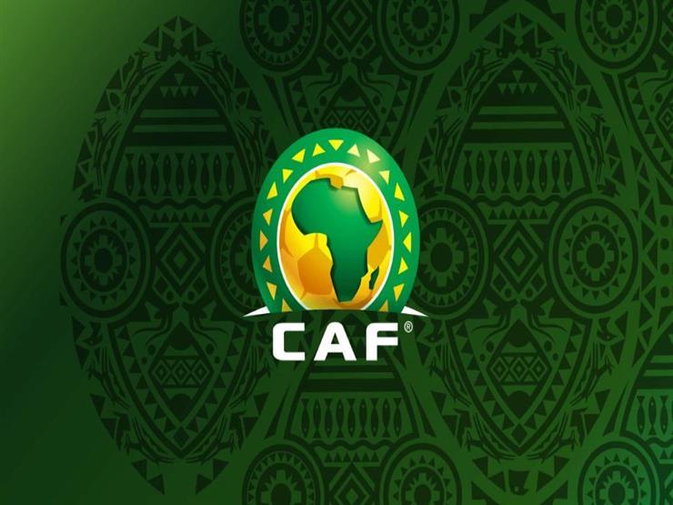 كاف لمصراوي: إعلان موعد مباراتي الأبطال خلال 48 ساعة على الأكثر