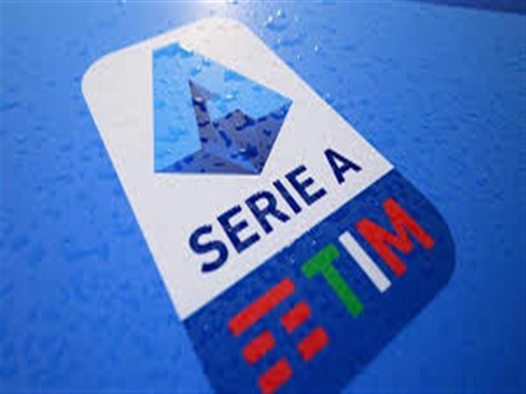 الاتحاد الإيطالي يستبعد إلغاء الموسم بسبب كورونا: قد يسأنف في يوليو